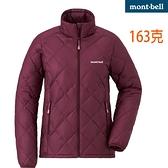 Mont-bell 800FILL 高保暖 輕鵝絨 羽絨外套 女- (1101467 CS 深紅)