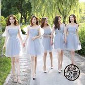 禮服 伴娘服短款女2017新款韓版姐妹團灰色畢業聚會活動小禮服顯瘦裙夏 ~黑色地帶