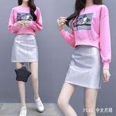 中大尺碼長袖兩件式洋裝 女秋冬季連身裙韓版小香風衛衣兩件套 nm15225【pink中大尺碼】