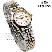 ORIENT 東方錶 都會時尚 數字圓錶 日期顯示 不銹鋼帶 半金 女錶 FSZ46005W
