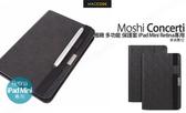 Moshi Concerti iPad Mini 3 / 2 Retina 專用 雅緻 多功能 保護套