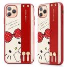 蘋果11系列GARMMA Hello Kitty 手掌帶燙金皮革保護套 害羞KITTY