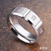 戒指 個性鈦鋼潮日韓版時尚鑲鉆霸氣簡約學生單身食指環 AW11247【旅行者】