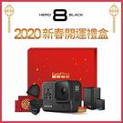 GoPro-HERO8 Black新春開...