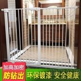 寵物圍欄 高110公分加高狗圍欄家用 大型犬狗狗柵欄隔離門寵物圍欄