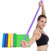 體育瑜伽彈力帶伸展帶健身乳膠帶阻力帶拉力帶訓練拉伸帶 QQ9858『MG大尺碼』