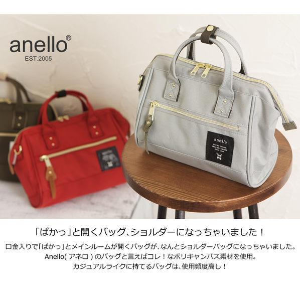 anello 波士頓包 斜背包 手提包 2way 防潑水 小款 保證正品 該該貝比日本精品 ☆