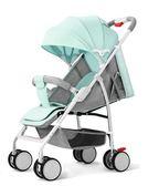 嬰兒推車超輕便攜可坐可躺寶寶傘車折疊避震兒童手推車-BB奇趣屋