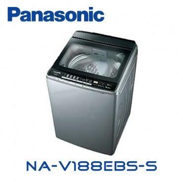 雙重送★【Panasonic 國際牌】17公斤單槽超變頻洗衣機NA-V188EBS-S
