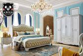 【大熊傢俱】KFD 9602 輕奢華雙人床架 歐式 新古典 典雅 雙人床 床頭櫃 妝台 收納 臥房