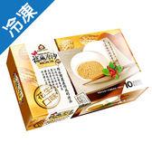 杜老爺花蓮麻淇冰-花生10粒【愛買冷凍】