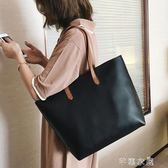 手提包 女包大包新款韓版時尚潮簡約百搭大容量復古休閒手提包單肩包 芊惠衣屋 YYS