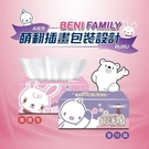 【南紡購物中心】BeniFamily邦尼家族抽取式衛生紙90抽14包6袋/2箱