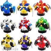 現貨出清 戰鬥陀螺 魔幻陀螺3之機甲戰車全套兒童玩具男孩拉線夢幻旋轉坨螺套裝  3-7 YXS