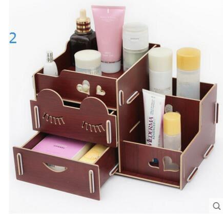 藍格子 創意抽屜式木製化妝品收納盒桌面收納盒整理盒儲物盒大號