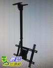 [COSCO代購] W119116 US Brown Bear 吊頂式電視壁掛架 適用32-70螢幕 CM1-70T
