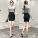 窄裙 黑色針織包臀裙女高腰半身裙子毛線短裙春秋緊身一步包裙2021新款 夏季新品