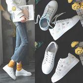 小白鞋女學生板鞋韓版百搭學院風白色帆布鞋平底女鞋優家小鋪