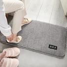 浴室吸水地墊地毯衛生間門口防滑墊子廁所腳墊門墊進門臥室家用小一米