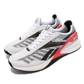 Reebok 訓練鞋 Speed 21 TR 白 黑 男鞋 多功能 健身房 運動鞋 【ACS】 S42955
