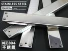 【空間特工】 角鐵 設計款( 定製專區 )置物架 層架 收納櫃 架子 櫃子  收納櫃 收納架 角鋼