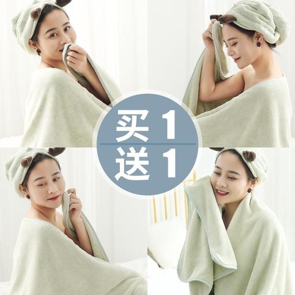 浴巾成人男女比純棉全棉吸水速幹不掉毛加厚超大毛巾嬰兒裹巾可穿