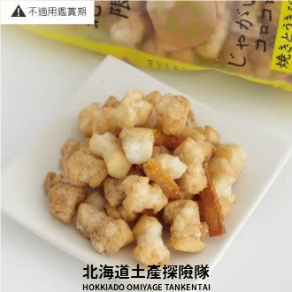 「日本直送美食」[HORI] 馬鈴薯小米菓 (燒玉米味) ~ 北海道土產探險隊~