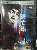 挖寶二手片-P15-184-正版DVD-華語【死亡塔/DTS】-李小龍*唐龍*黃正利(直購價)