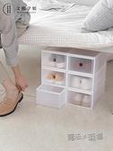 鞋子收納盒鞋盒家用大學生宿舍寢室抽屜式整理儲物神器簡易省空間 ATF 夏季狂歡