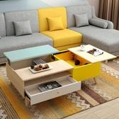 現代簡約茶幾電視櫃組合牆套裝小戶型迷你客廳北歐多功能升降茶幾 卡布奇諾