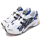 Asics 休閒鞋 Tiger Gel-Kayano 5 OG 白 藍 黑 黃 復刻 老爹鞋 【PUMP306】 1191A099101