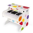 【法國Janod】音樂好好玩-我的五彩電子鋼琴 J07618 /組