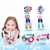 兒童手工diy材料包無繩穿手鍊項鍊益智玩具