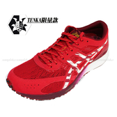 (AY) ASICS亞瑟士 男競速 TENKA 虎走 路跑 支撐 慢跑鞋 輕量1011A711-600紅 [陽光樂活]
