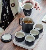 茶具 飄逸杯  小罐茶茶具家用茶壺套裝陶瓷辦公泡茶壺茶杯整套功夫茶具 99一件免運
