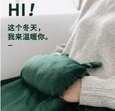 usb電熱毯 現貨 加熱毯 單人雙人 電暖被 暖氣 電熱被電暖毯毛毯 保暖 電熱毛毯 快速出貨igo