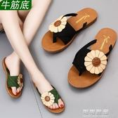 牛筋底人字拖平底外穿拖鞋時尚夏季夾腳涼拖鞋沙灘鞋女鞋 可可鞋櫃