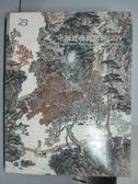【書寶二手書T9/收藏_PDE】嘉德四季仲夏拍賣會_中國近現代書畫(三)_2018/5/19