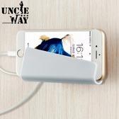 黏貼式牆壁無痕 手機支架 萬用置物架 手機充電神器 收納架【H1190】