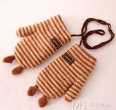寶寶兒童手套冬保暖加厚加絨棉男孩幼兒女童嬰兒手襪可愛小童女孩    瑪奇哈朵