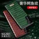 鳄魚紋SamSung S21手機套 奢華防摔三星S21保護殼 商務簡約Galaxy S21+保護套 三星S21 Ultra手機殼