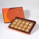 御點 沖繩黒糖蛋黃酥15入禮盒(蛋奶素)
