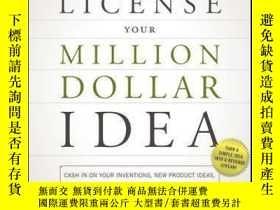 二手書博民逛書店How罕見to License Your Million Dollar Idea: Cash In On Your