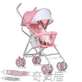 嬰兒推車夏超輕便攜可坐可半躺傘車兒童手推車折疊簡易寶寶車