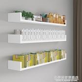 U型書架免打孔墻上置物架壁掛墻面客廳裝飾架子臥室墻壁隔板木板 NMS名購新品