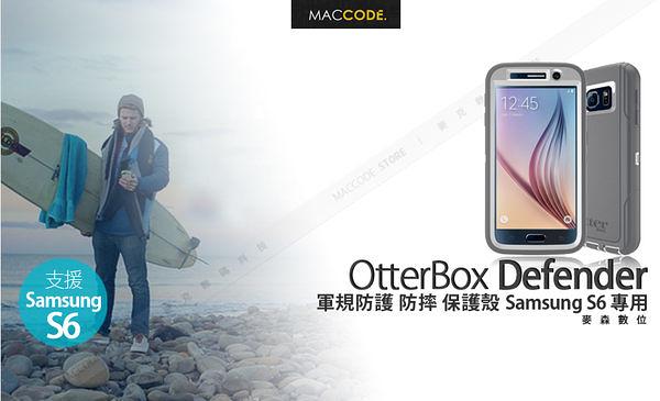 OtterBox Defender 軍規防護 防摔 保護殼 Samsung Galaxy S6 專用