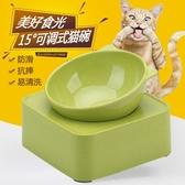 全館83折 貓碗斜口高貓食盆狗碗架高腳碗寵物小桌子飯桌加高防打翻防摔