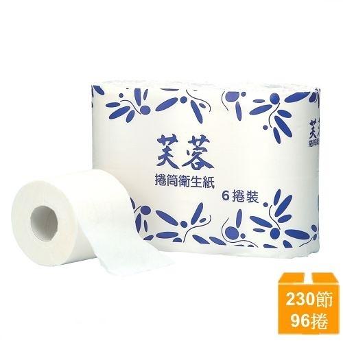 【南紡購物中心】五月花 (芙蓉)小捲筒衛生紙 230張x6捲 x16捲/箱