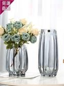 花瓶 創意大號玻璃瓶透明彩色水培富貴竹百合玫瑰豎棱花瓶客廳插花擺件 快速出貨YTL