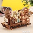 音樂盒 木屋風車筆筒帆船旋轉音樂盒 創意木質擺件學生生日禮物書房擺件